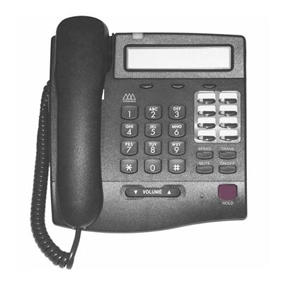 Vodavi XTS 8-Button Enhanced Speaker Telephone with Display (3012-71) (Refurbished)