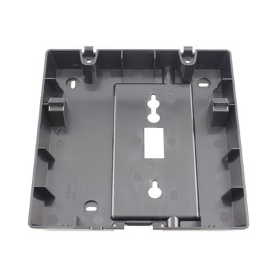 Avaya Wall Mount Kit for 1416 & 1616 Telephones (700415631) (New)