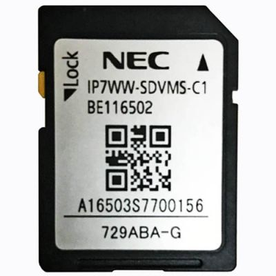 NEC IP7WW-SDVMS-C1 SD Card (1GB) for VRS/VM (InMail) Storage - BE116502