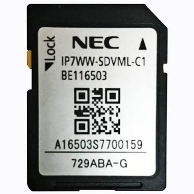 NEC IP7WW-SDVML-C1 SD Card (4GB) for VRS/VM (InMail) Storage - BE116503