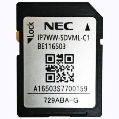NEC IP7WW-SDVML-C1 SD Card (4GB) for VRS/VM (InMail) Storage - BE116503