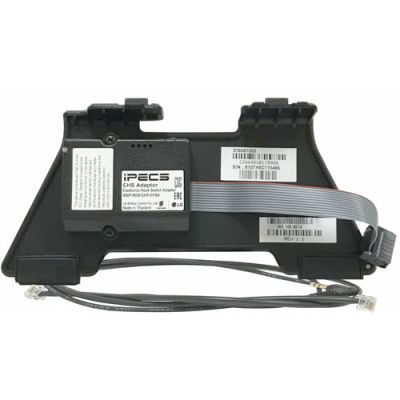 Vertical VIP-9800-EHS Adaptor (New)