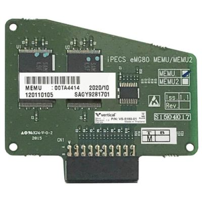 Vertical Summit 100 VM Memory Expansion Board - 15 Hours (VS-5180-01)
